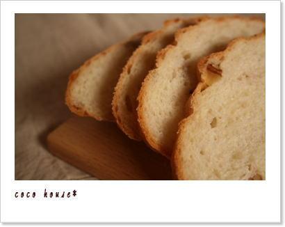 くるみパン*