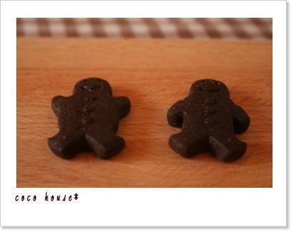 クッキー*