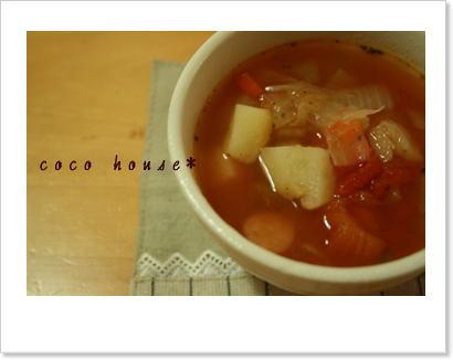 スープの季節*