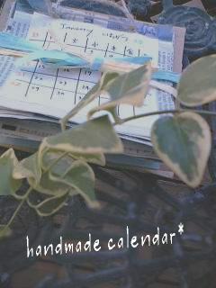 カレンダー*