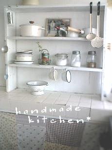 手作りキッチン*