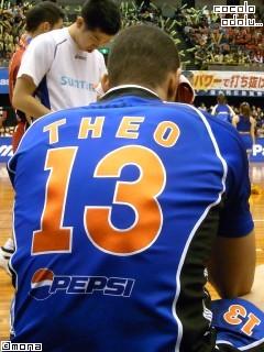 テオさんの背中。