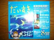 20050708084241.jpg