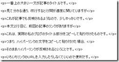 writer05