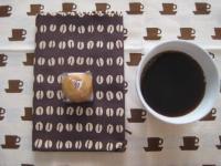 珈琲と末廣饅頭