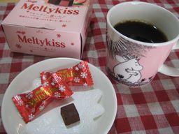 Meltykiss と コーヒー