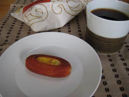 珈琲と長寿芋