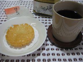 朝日あげとコーヒー