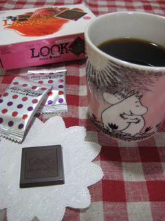 LOOKミックスベリーとコーヒー