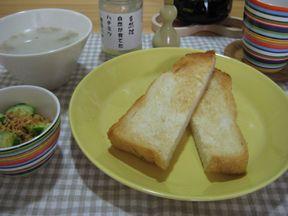 ハード山食で朝ごパン♪