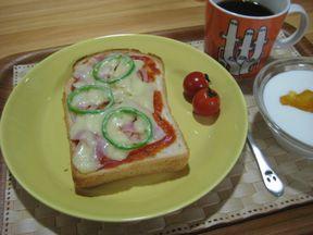 イエローteemaで朝ごパン
