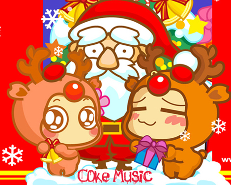 Merry Christmas For Coke Music