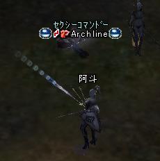 12arch.jpg