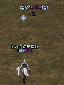 12furou2.jpg