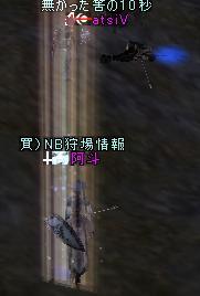 12vista2.jpg