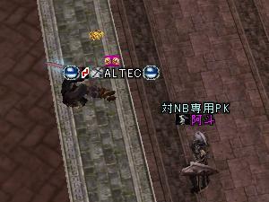 3ALTEC.jpg