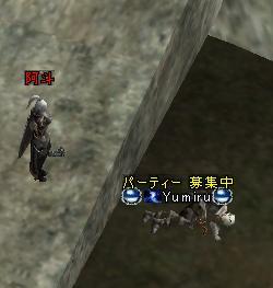 Yumiru.jpg
