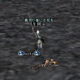 lucky6.jpg