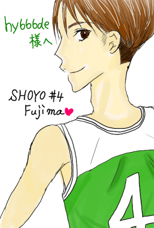 shoyo fujima