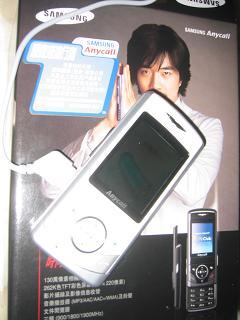 20060608001918.jpg