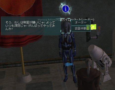 arkon3