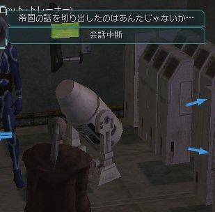 arkon5