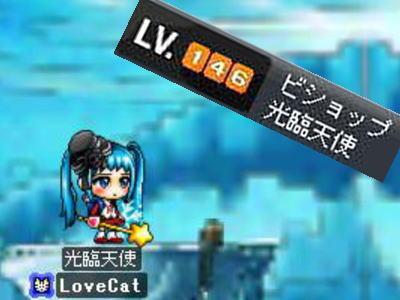 146キタキタキタキタ━━━(゚∀゚≡(゚∀゚≡゚∀゚)≡゚∀゚)━━━━ !!!!!!!!!!