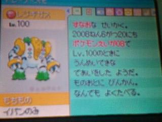 001_20080620212608.jpg