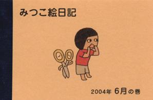 20060715143635.jpg