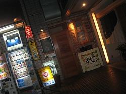 hanbunko01.jpg