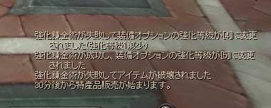 0silk-p-kun11.jpg