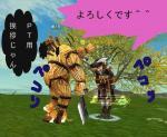 0silk-p-kun2.jpg