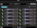 0silk-p-kun4.jpg