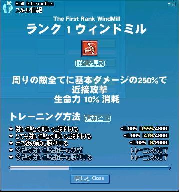 mabinogi_2007_12_04_001.jpg