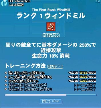 mabinogi_2008_01_25_001.jpg