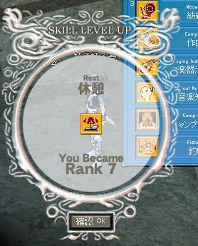 mabinogi_2008_09_13_001.jpg