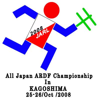 ARDFロゴ(original)決定稿文