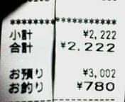 20071003231230