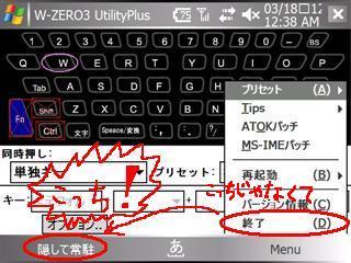 20060318011742.jpg