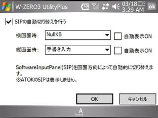 20060318033240.jpg