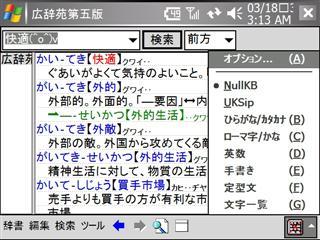 NullKeyboard.jpg