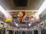 2008年4月18日JR京浜東北線車内中「週刊ヤングジャンプ2008年20号」の吊り広告