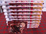 週刊ヤンジャンプ2008年25号×10冊でようやく真紅のポストカードが