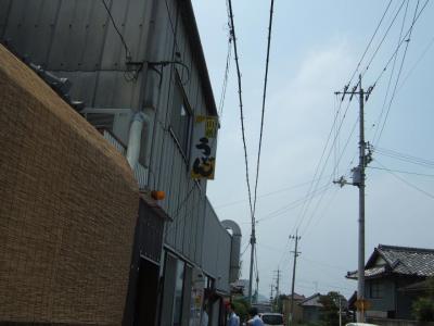 2006_07020044.jpg