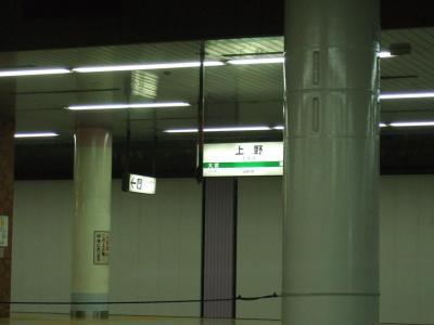 2006_07240031.jpg