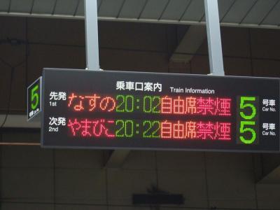 2006_07240032.jpg