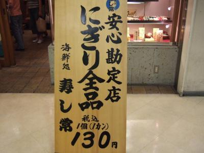 2006_08030018.jpg
