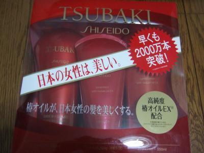 2006_08220013.jpg