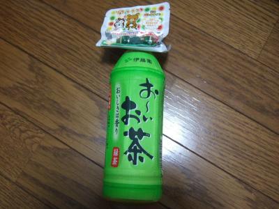 2006_08290025.jpg
