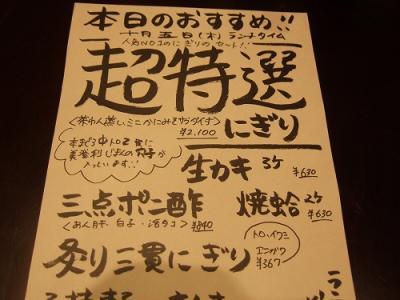 2006_10050002.jpg